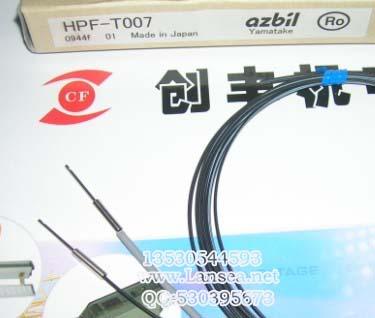 HPF-T007对射侧出光光纤