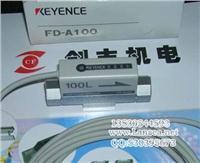 FD-A100,FD-A10气体用流量计