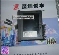 PXR-5,PXR5BEY1-8V000-A,PXR5BEY1-8W000-C温控器