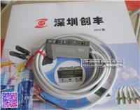 HPX-H1,HPX-H2光纤放大器