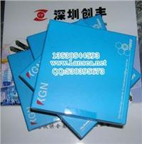KGN光纤KFR253,KFR253A