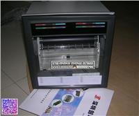 12通道记录仪UR20000,千野AH3725-NOO记录仪
