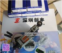 TZ-8104,TZ-8108,TZ-8111.TZ-8112