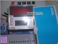 计数器SC-341,SC-361,SC-3616