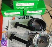 竹中SSC-TR804,SSC-TL804,SSC-T804