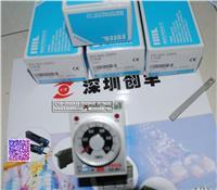 fotek台湾阳明计时器H3-M1
