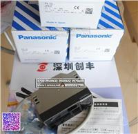 碍物检测传感器PX-22,PX-21,PX-24,PX-24ES,PX-23ES,PX-26