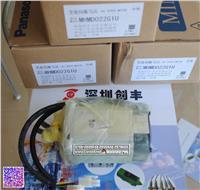 松下伺服电机MHMD022G1U