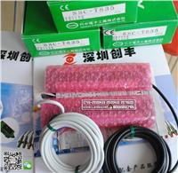 takex日本竹中区域光幕SSC-T835,SSC-TR835,SSC-TL835