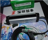 takex日本竹中区域光幕SSC-T810PN,SSC-TR810PN,SSC-TL810