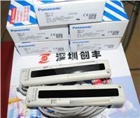 NA1-5,NA1-5D,NA1-5P光幕传感器