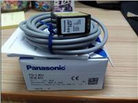 EQ-L401传感器