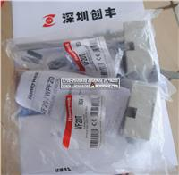 VF20温度传感器