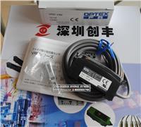 奥普士OPTEX 光纤传感器VRF-HN,VRF-HP