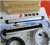 SSC-T850,SSC-TR850,SSC-TL850光幕传感器