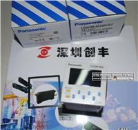 LC4H-R6-AC240V-S-F