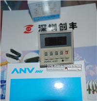 AH6R-X计时器