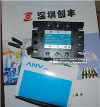 ANV士研SSR3-40DA固态继电器
