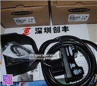 邦纳传感器OTBVR81