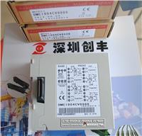 DMC10S2TV0200山武温控器