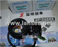 日本北阳HOKUYO障碍物传感器DMS-GB1-V