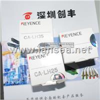 KEYENCE低变形镜头35mm 微距镜头CA-LH35