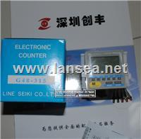 日本莱茵预置电子式计数器G48-325