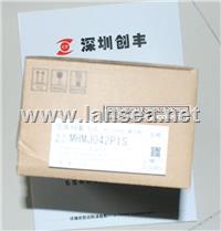 日本松下交流伺服马达MHMJ042P1S