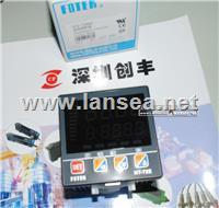 台湾阳明fotek温控器NT-72E