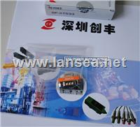 BL系列手持式条码读取器OP-87533