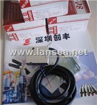 台湾开放矩形接近传感器XPC-40A20E1