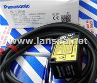 松下HG-C系列CMOS型微型激光位移传感器 HG-C1050