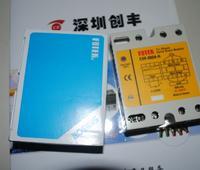 FOTEK台湾阳明ESR-80DA-H