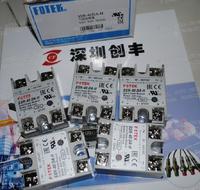 台湾阳明FOTEK固态继电器SSR-10DA,SSR-25DA,SSR-40DA,SSR-50DA,SSR-75DA