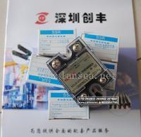 台湾阳明固态继电器SSR.YHD2480A,SSR.YHD6660A