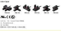 PM-K45,PM-T45,PM-L45,PM-Y45,PM-F45,PM-R45