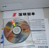 keyence基恩士IV-H1软件