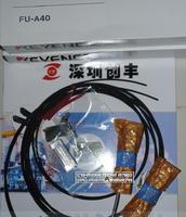 keyence基恩士传感器FU-A40