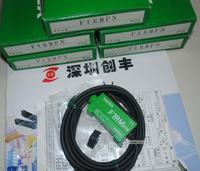 F1RMPN光纤放大器