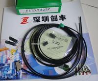TAKEX日本竹中FRLV732BC