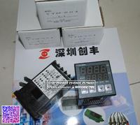 TOHO东邦温控器TTM-004S-2-I-AI,TTM-004-2-R-A