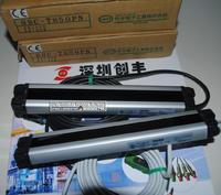 TAKEX日本竹中安全光幕SSC-T850PN,SSC-TR50PN,SSC-TL850