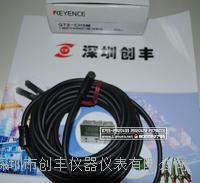 KEYENCE电源线GT2-CH5M