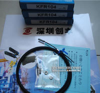 KGN光纤KFR104,KFR104A