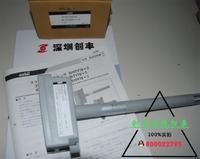 azbil日本山武TY7803Z0P00