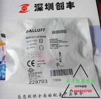 BALLUFF传感器BES517-Q1605N