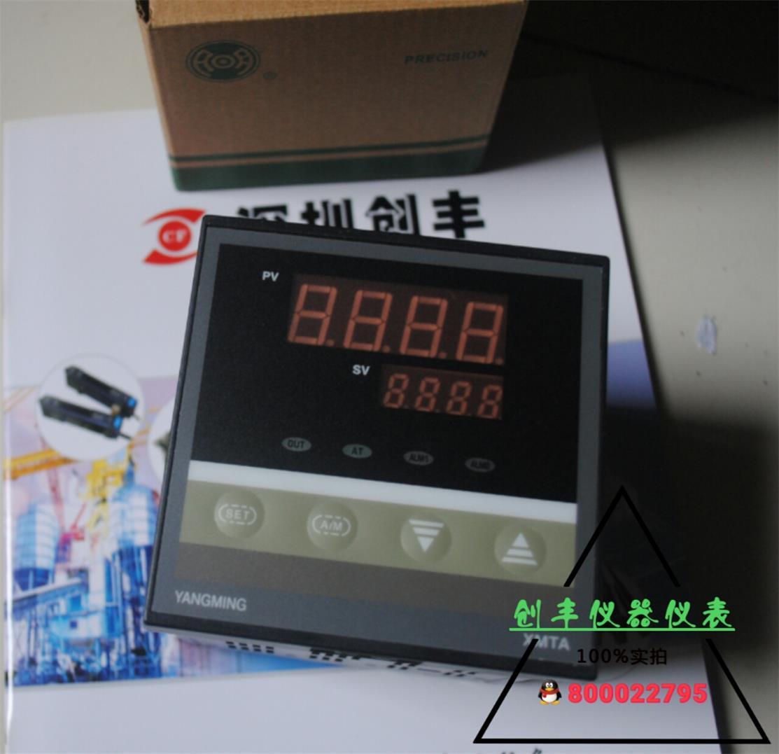 YANGMING阳明温控器XMTA,XMTA-8432,XMTA-8002,XMTA-8932 该系列仪表采用单片机技术、开关电源、PID自整定数发、电磁兼容性设计等先进技术与工艺。插入深度105mm,面板尺寸符合IEC标准。 采用高弹性金属片的前插式装配结构,仪表互换方便。达到国际水平,是取代进口仪表的首选产品。详细介绍:输出信号热电偶:K、E、S、B热电阻:Pt100 Cu50线性信号:0-20mV 0-5mV 0-10mA 4-20mA测量误差 0.