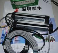 takex日本竹中SST810,SST810R,SST810L