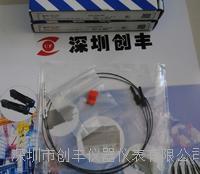Panasonic日本松下光纤FT-S11