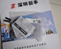 Panasonic日本松下光电开关EX-24A